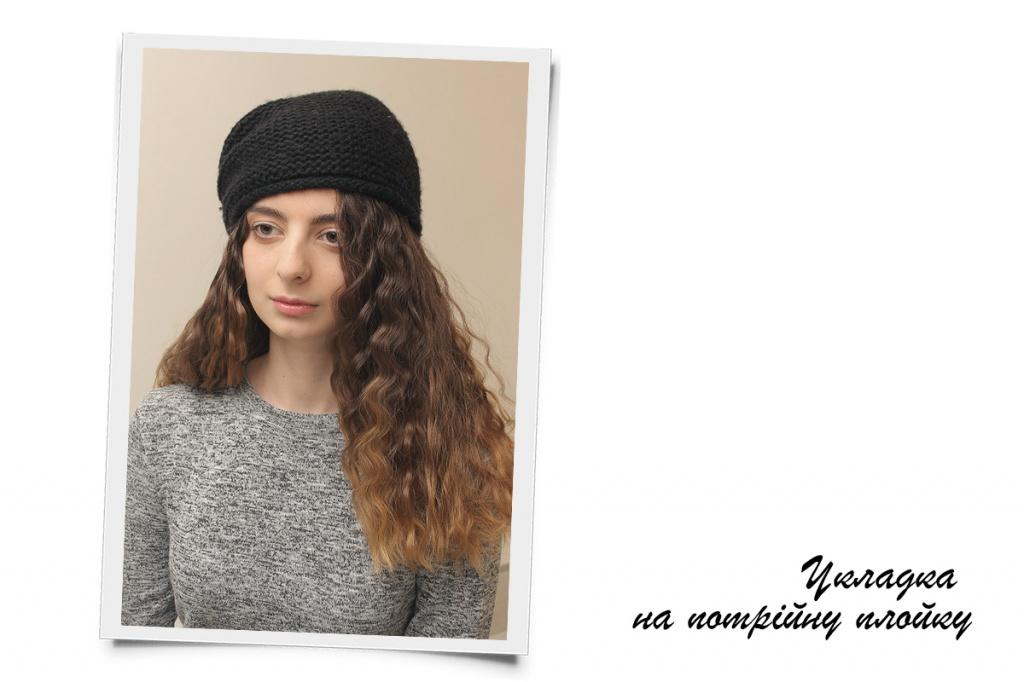 Зачіски під шапку: 3 стильні укладки для зими