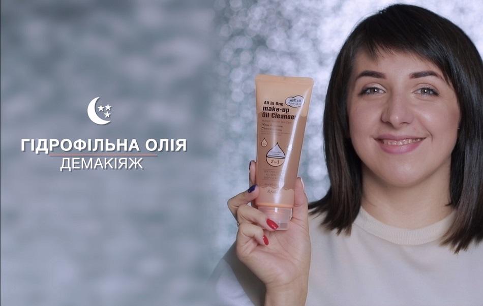 K-Beauty: 10 кроків до ідеальної шкіри