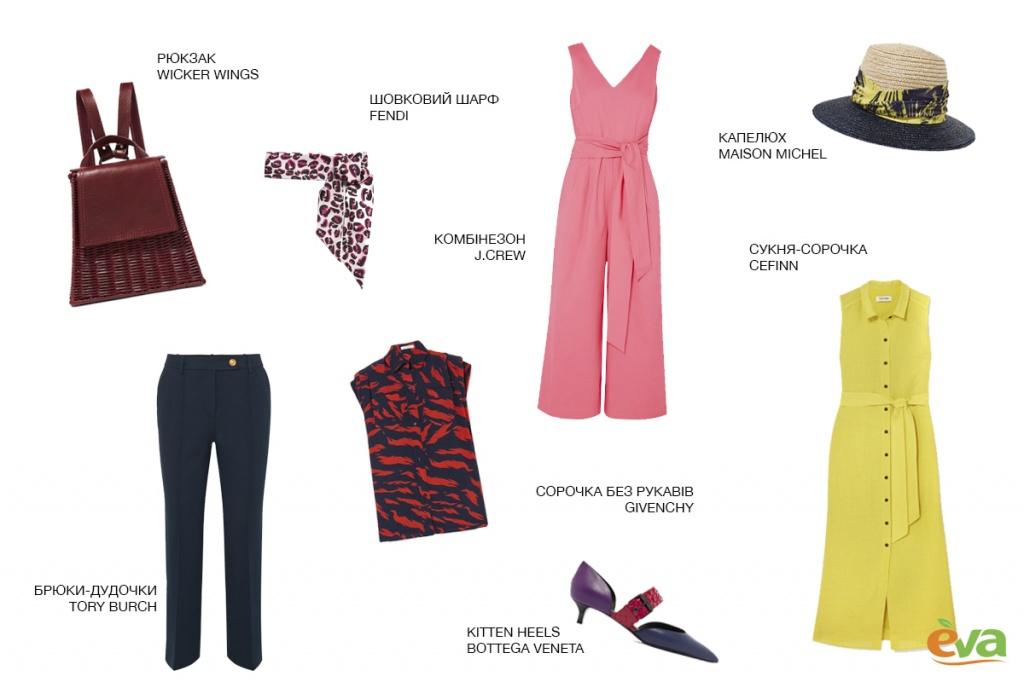 Літній офісний гардероб: Як дотриматися дрес-коду і не збожеволіти від спеки