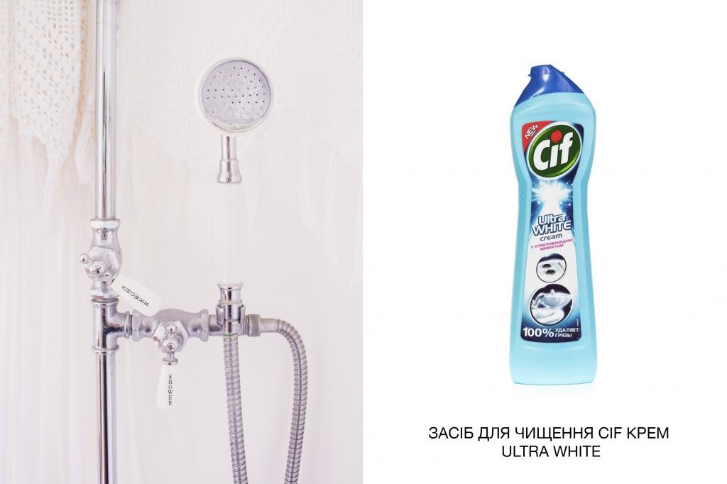 Як зробити ванну білосніжною: Секрети люксових готелів