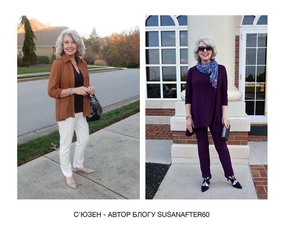 Зупиняючи час: Як виглядати стильно у будь-якому вiцi