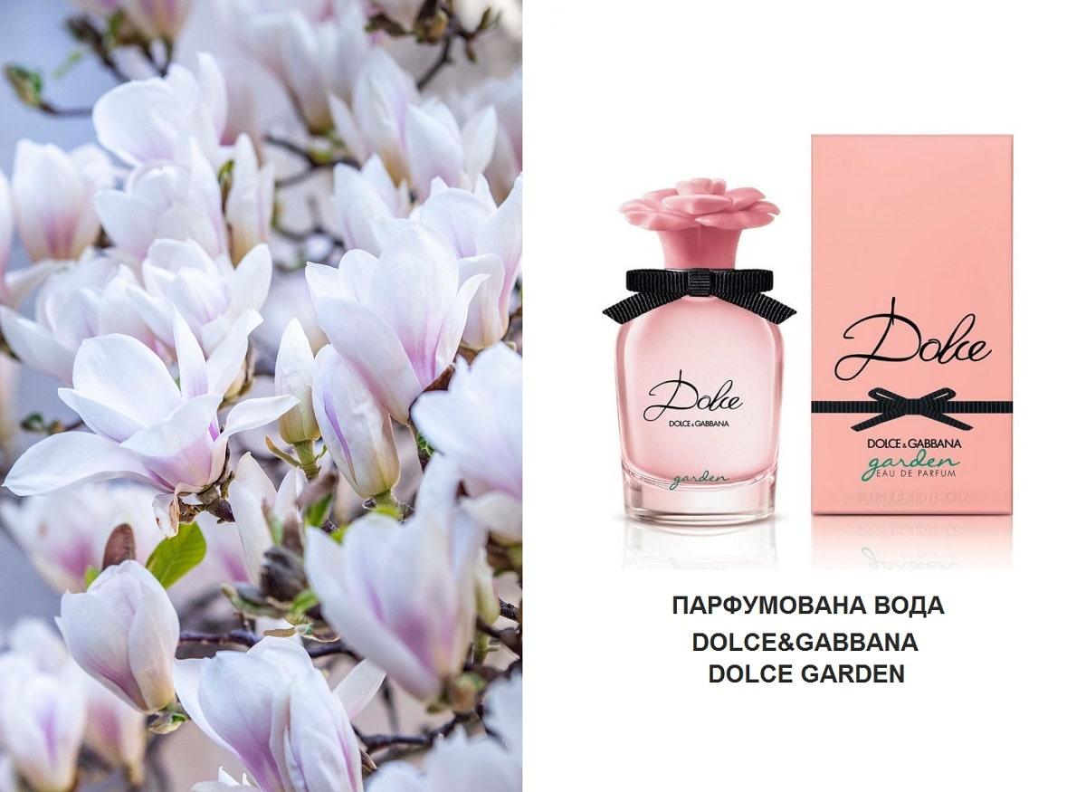 5 цікавих квіткових ароматів