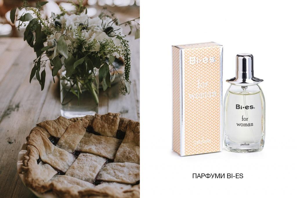 Аромати осені: Як підібрати парфуми для холодної пори року