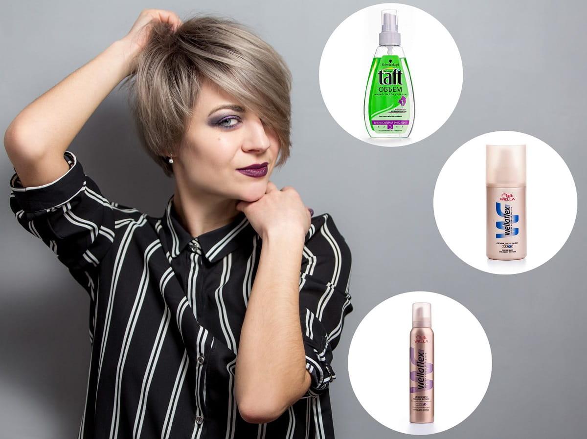 Стайлінг короткого волосся: тонкощі вибору засобів