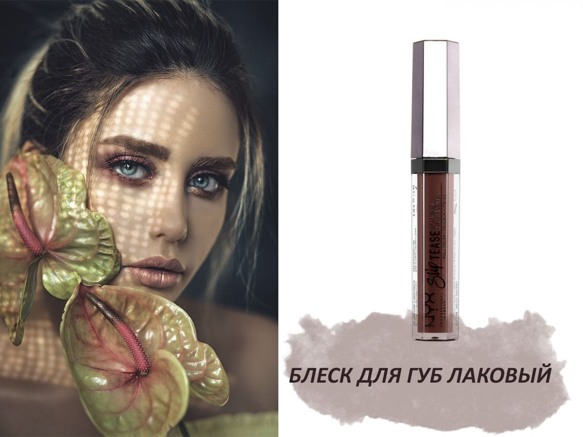 NYX: какие палетки и помады пополнят вашу косметичку