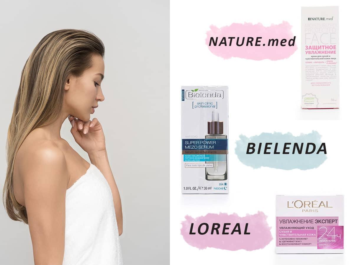 Як доглядати за сухою шкірою обличчя?