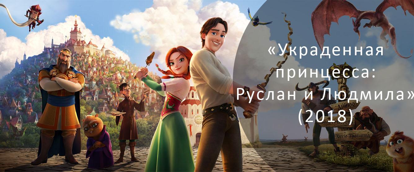 16 українських фільмів для перегляду з дітьми та підлітками