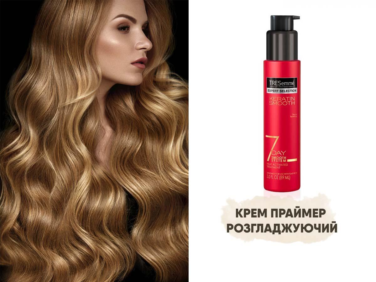 Tresemme Кератинова лінійка – догляд за волоссям у декілька етапів