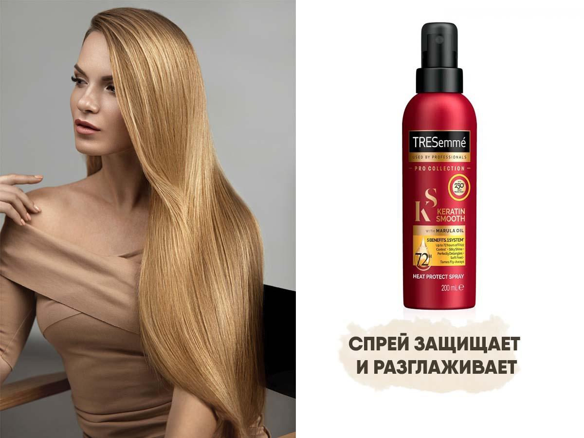 Tresemme кератиновая линейка – уход за волосами в несколько этапов