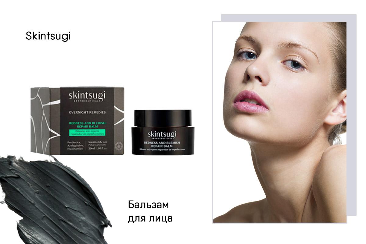 Кремы для лица Skintsugi: уход за кожей как искусство