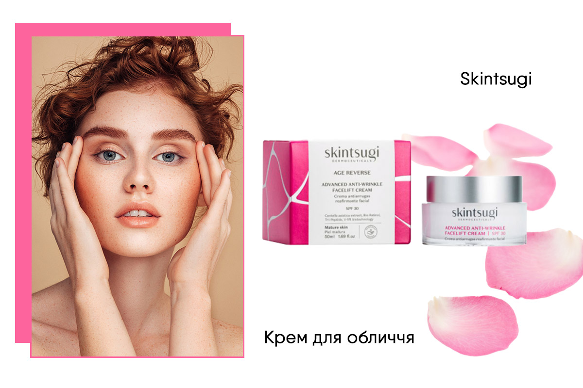 Креми для обличчя Skintsugi: догляд за шкірою як мистецтво