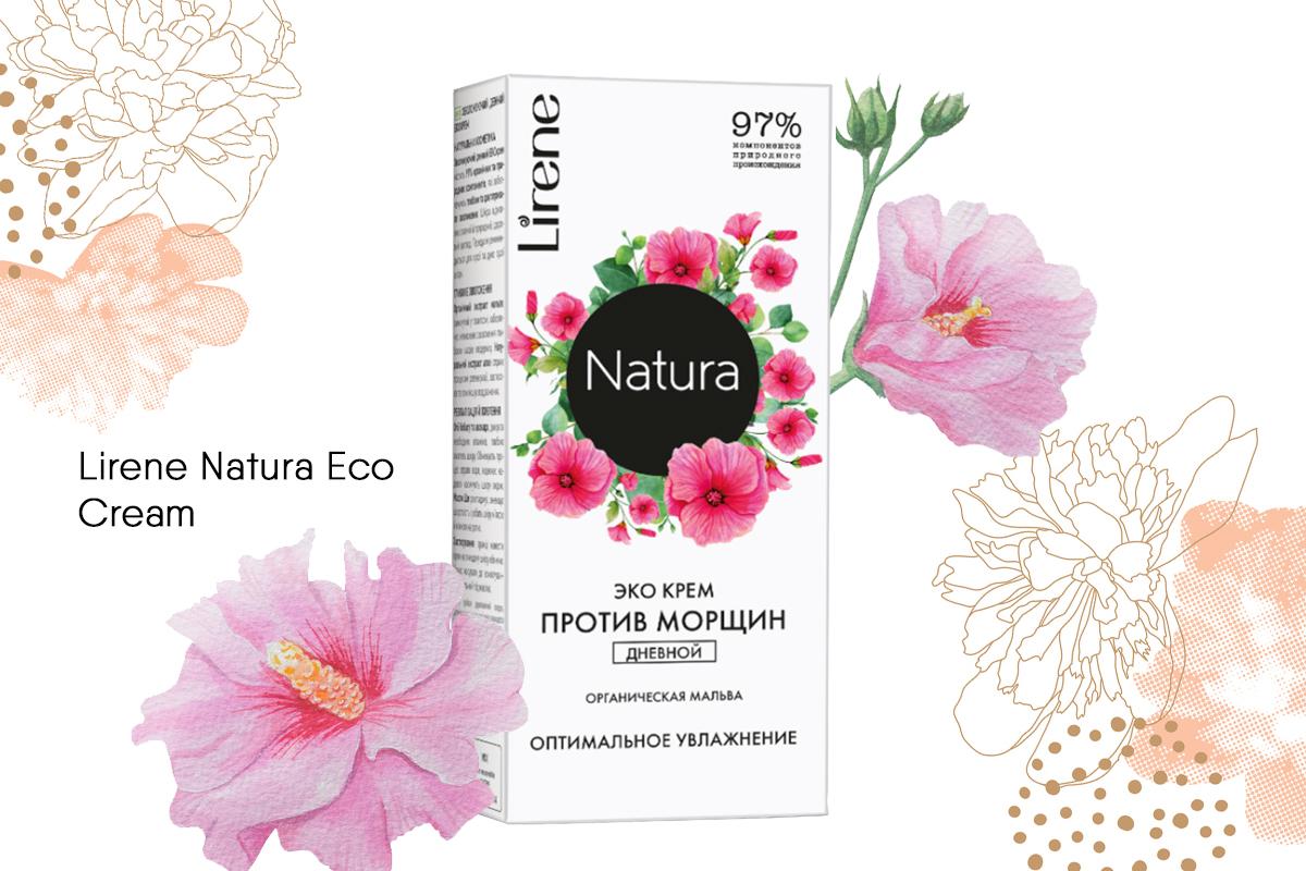 Огляд нової натуральної лінійки косметики Natura від Lirene