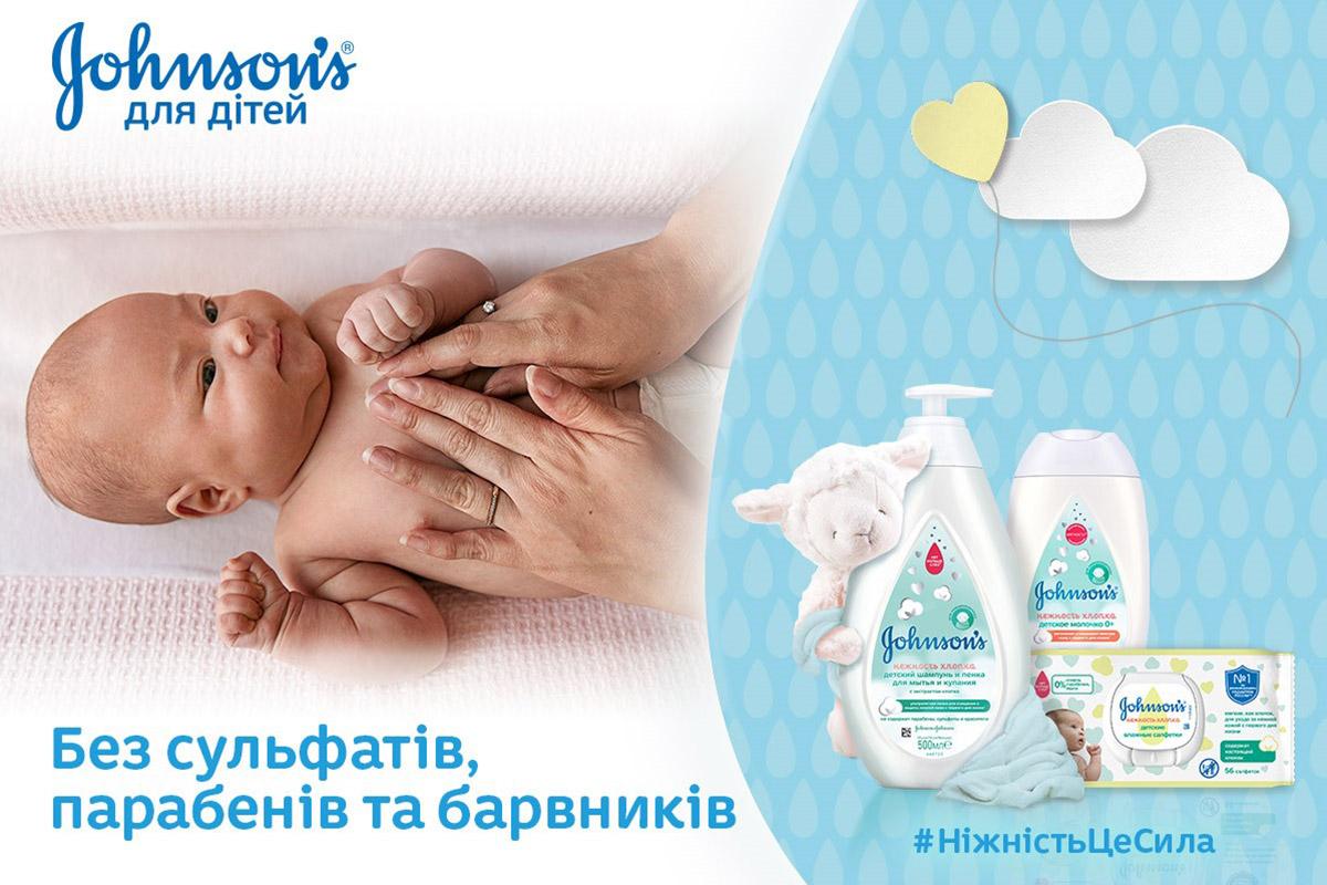 Что известно о микробиом кожи малыша