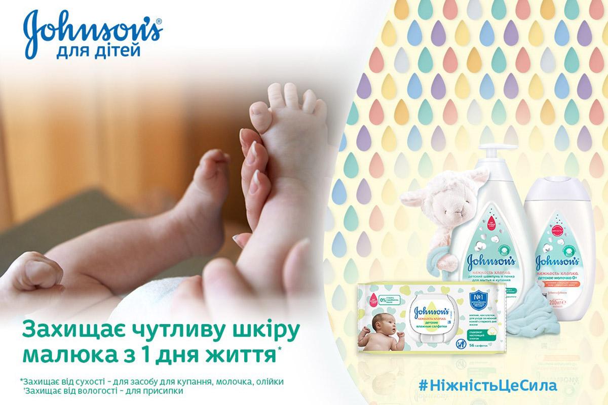 Как сделать уход приятным и развивающей для малыша процедурой?