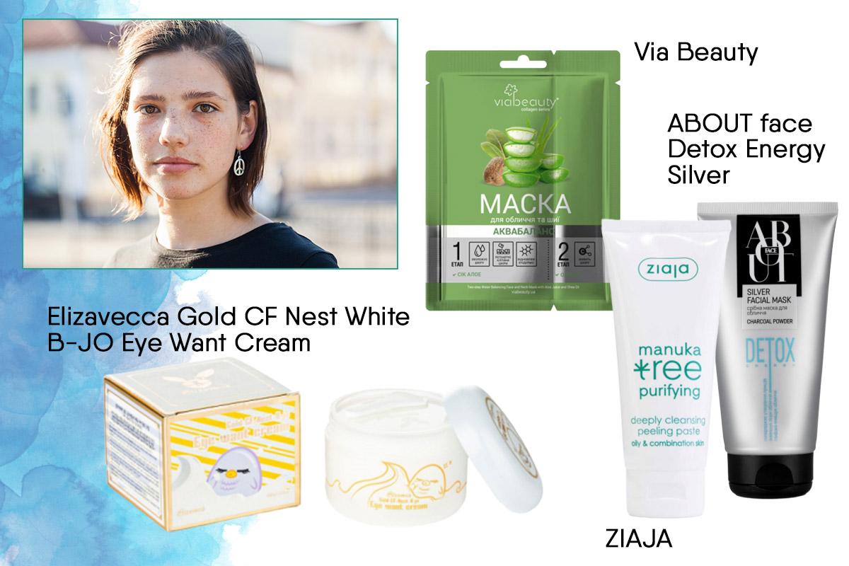 Уход за кожей в 20+ | EVA Blog