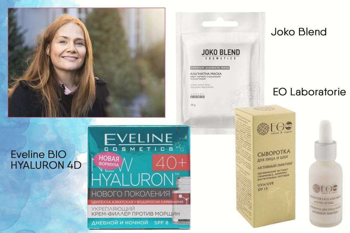 Уход за кожей в 40+ | EVA Blog
