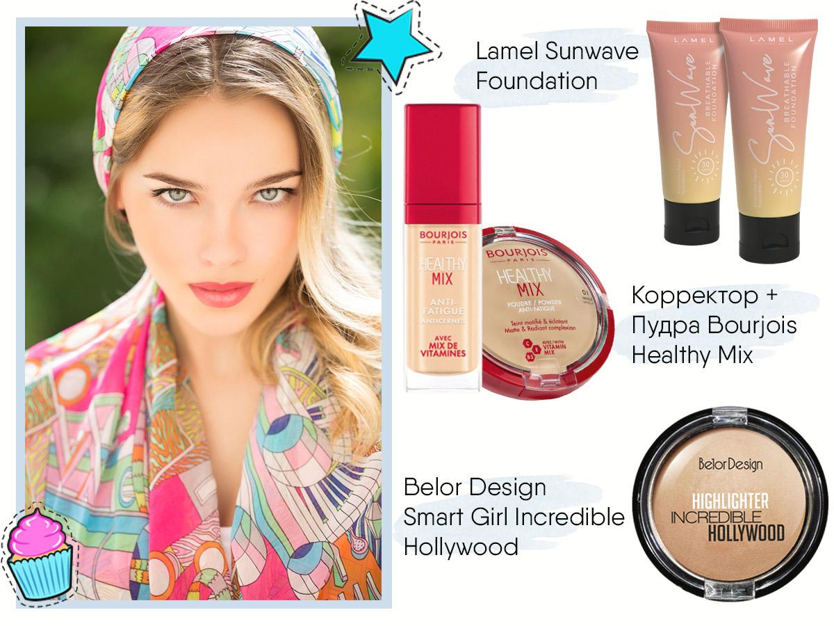 Как сделать легкий летний макияж