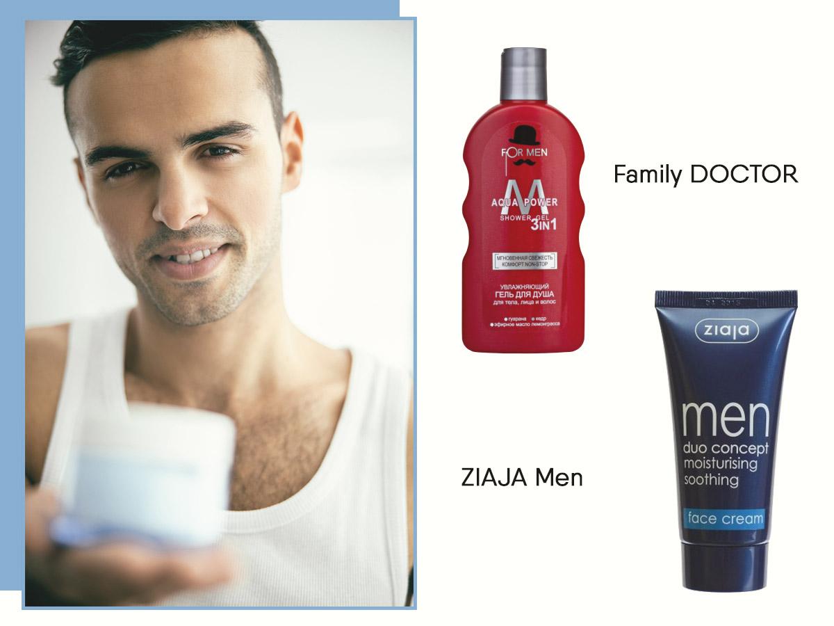 Мужская косметика для лица: как подобрать под тип кожи?