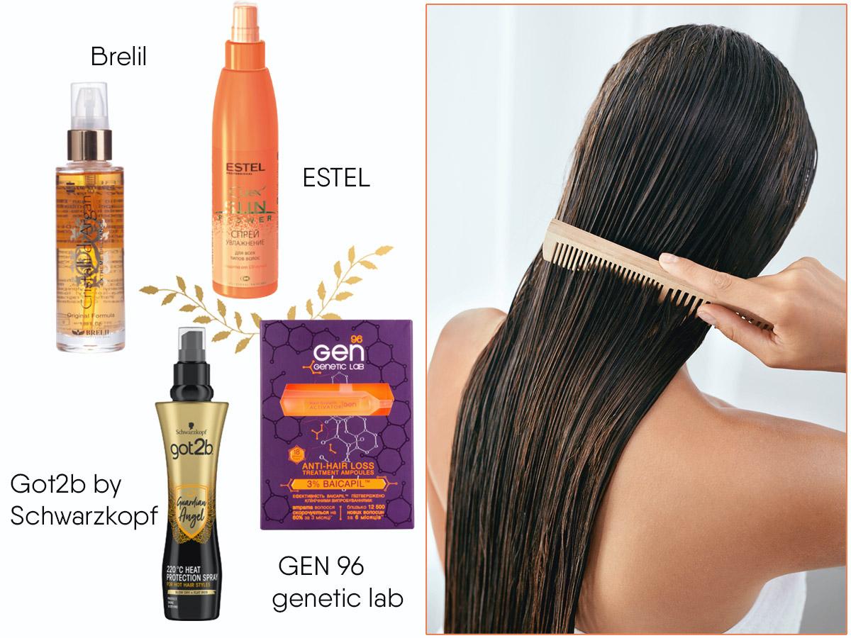 Бьюти-средства для волос