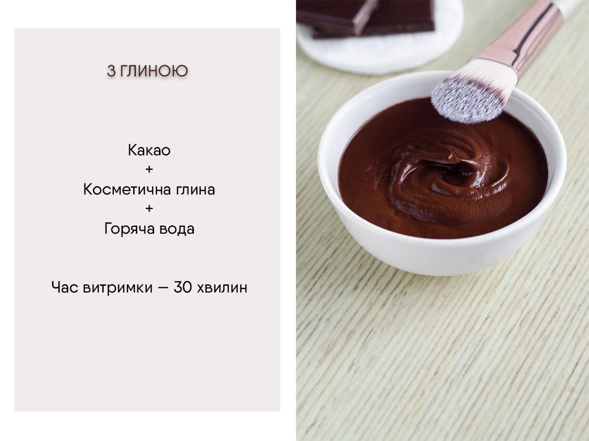 Солодка краса: шоколадні обгортання в домашніх умовах